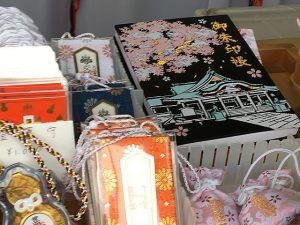 大阪城・豊国神社の御朱印帳