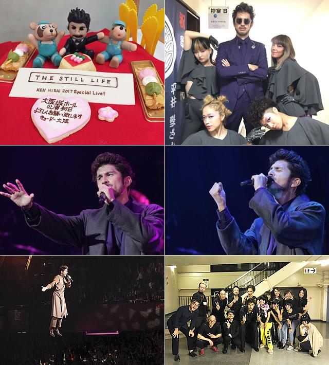 """平井堅 2017 Special Live !! """" THE STILL LIFE"""""""