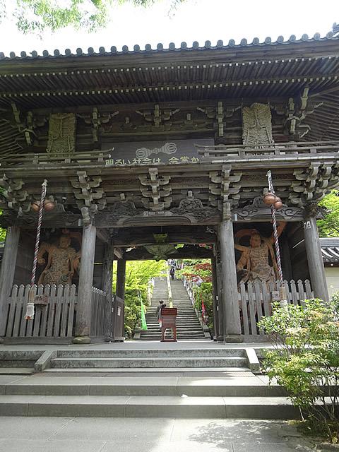 宮島・大聖院の仁王門