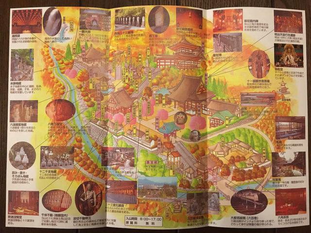 宮島・大聖院マップ