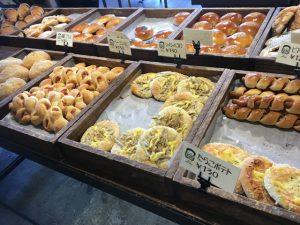 粉こから KOKOKARA (呉市広のパン屋さん)