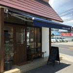 エレファントベーカリー(広島市安芸区矢野のパン屋さん)