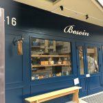 Besoin(ブズワン)(広島市南区段原のパン屋さん)