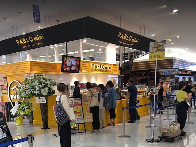 PABLO mini ゆめタウン広島店