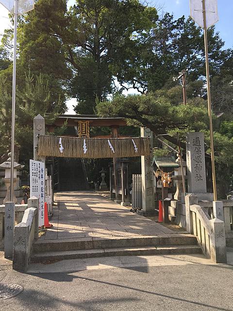 邇保姫神社(にほひめじんじゃ)(広島市南区)
