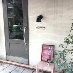 おうちレストラン NISHIMAKI(呉市中通)