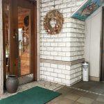 エーデルワイス(広島県呉市本通)