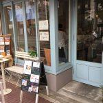 「昴珈琲店 1959店」と「こまもの屋 toro*toro」