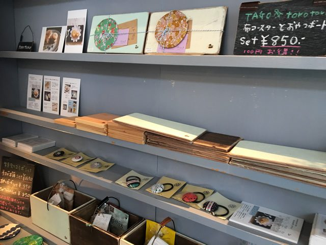 昴珈琲店 1959店(呉市中通)