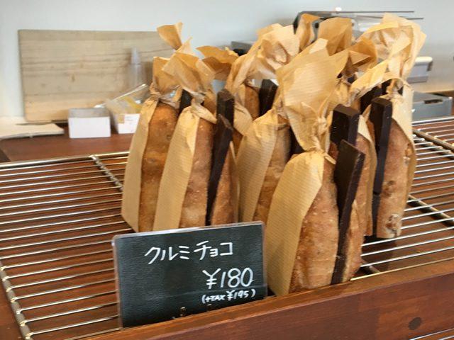 ラパン(東広島市西条町御薗宇のパン屋さん)