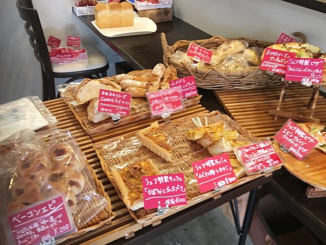 Force(広島市南区段原のパン屋さん)