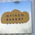 arinco BAKERY(広島市南区宇品のパン屋さん)