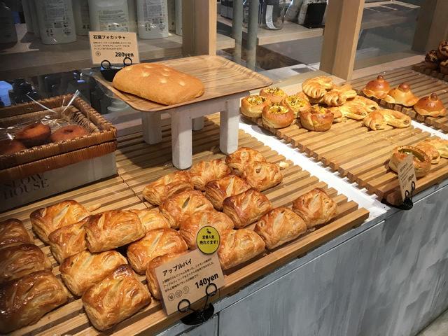 arincoBAKERY(広島市南区宇品のパン屋さん)