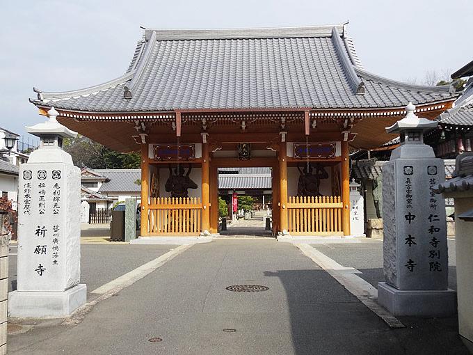 明星院(広島市東区)