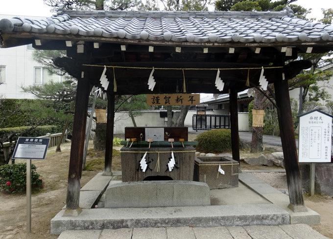 鶴羽根神社の手水舎(広島市東区)